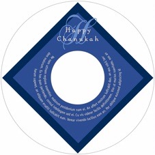 Astor Cd Label In Deep Blue