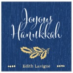 Aurelian Wreath hanukkah labels