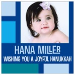 Boxicle hanukkah labels