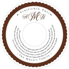 Bella Cd Label In Chocolate