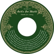Casablanca Cd Label In Deep Green