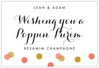 Champagne wide rectangle labels