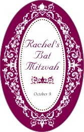 Filigree bar/bat mitzvah tags