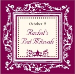Filigree Square Label In Burgundy
