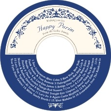 Filigree Cd Label In Deep Blue