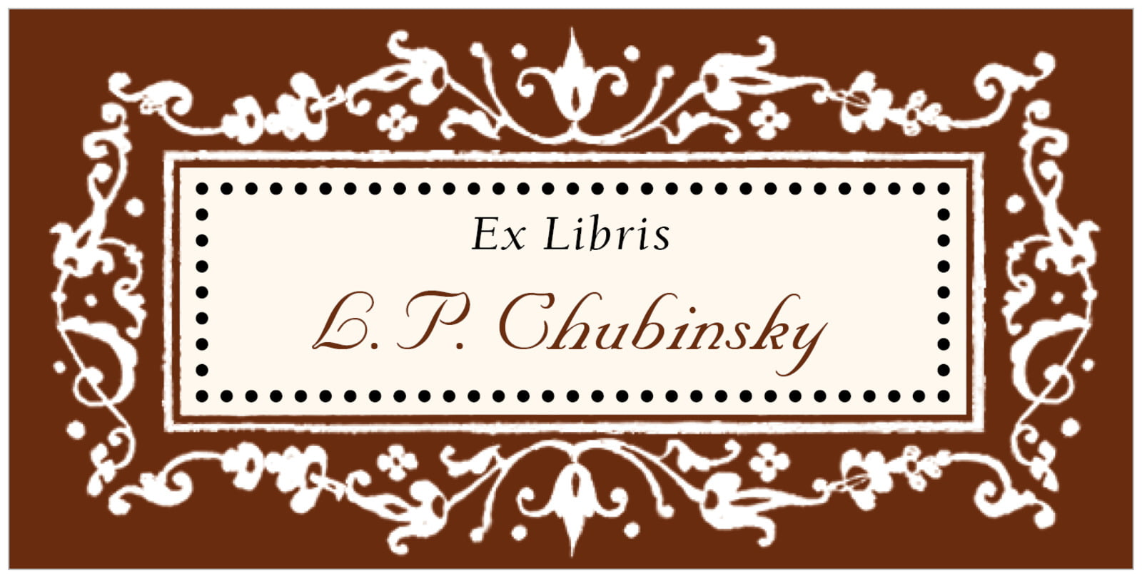 bookplates for everyone - chocolate - filigree (set of 24)