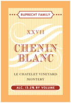 French Market tall rectangle labels