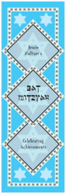Shalom tall labels