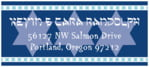 Shalom Designer Address Label In Deep Blue