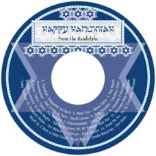 Shalom Cd Label In Deep Blue