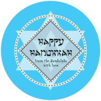 Shalom small canning jar toppers