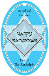 Shalom bar/bat mitzvah tags