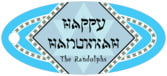 Shalom oval hang tags