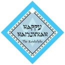 Shalom small diamond hang tags