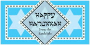 Shalom rectangle labels