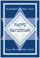Shalom tall rectangle labels
