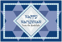 Shalom wide rectangle labels