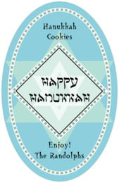 Shalom tall oval labels
