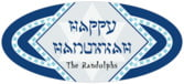 Shalom oval labels