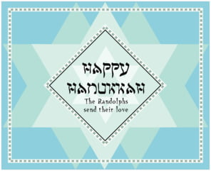 Shalom large wide labels