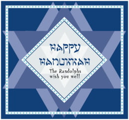 Shalom large rectangle labels