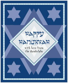 Shalom large labels