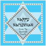 Shalom square labels