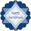 Shalom scallop labels