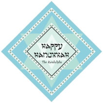 Shalom diamond labels