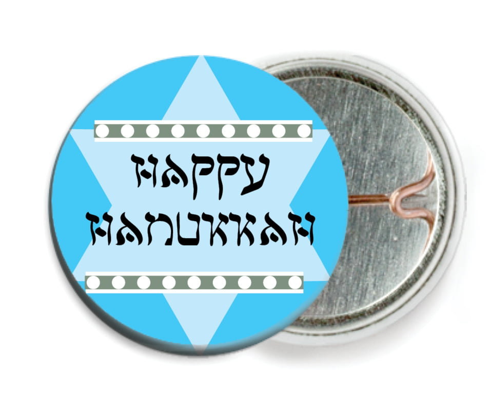 custom pin back buttons - ice blue - shalom (set of 6)