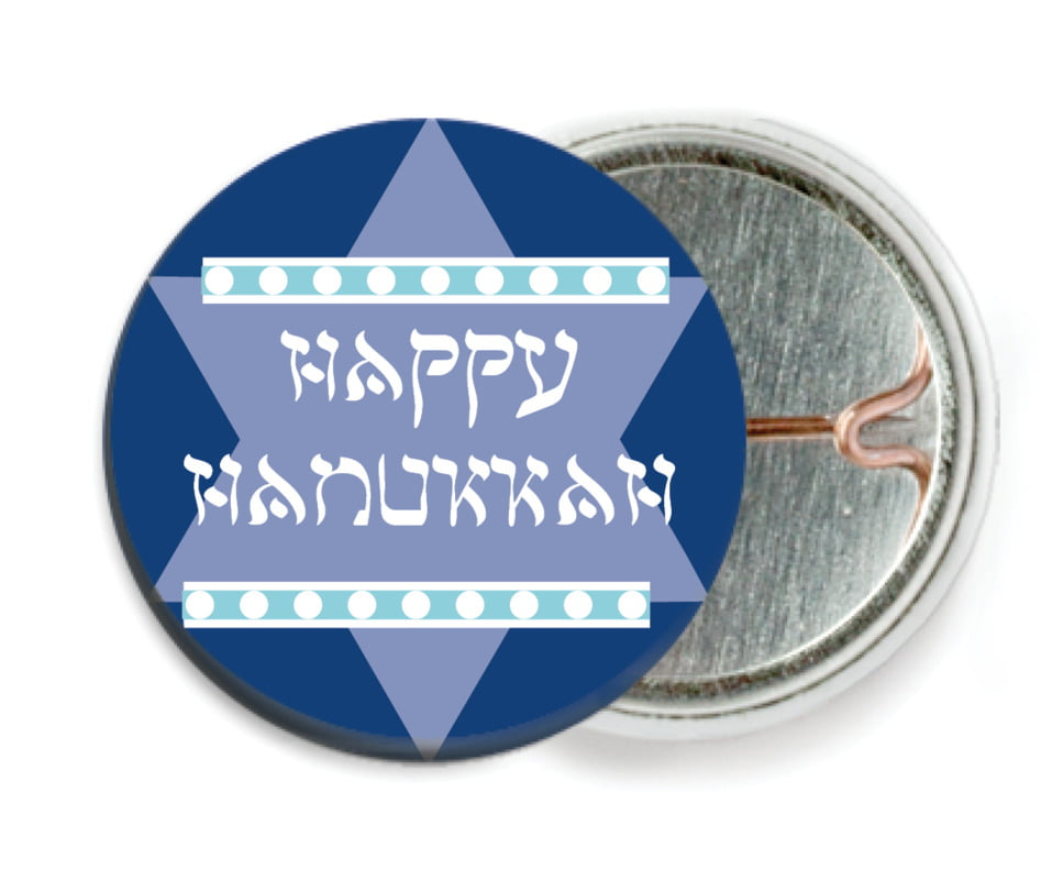 custom pin back buttons - deep blue - shalom (set of 6)