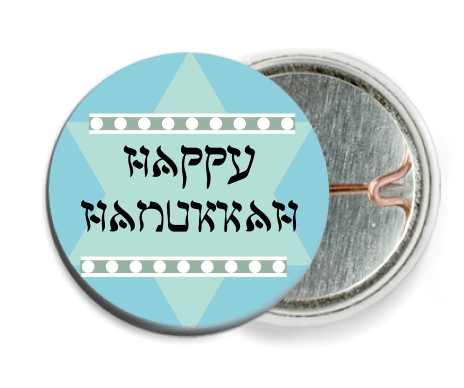 custom pin back buttons - sky - shalom (set of 6)