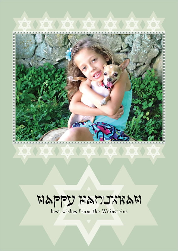 holiday cards - sage - shalom (set of 10)