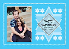 holiday cards - ice blue - shalom (set of 10)