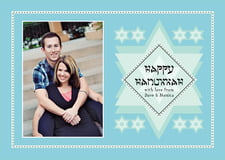 holiday cards - sky - shalom (set of 10)