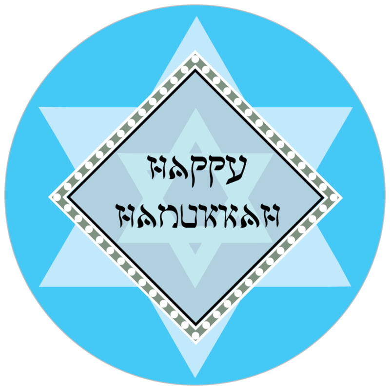 circle food/craft labels - ice blue - shalom (set of 35)