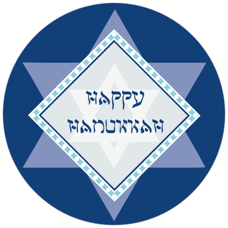 circle food/craft labels - deep blue - shalom (set of 35)