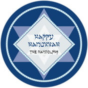 Shalom Round Coaster In Deep Blue