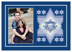 Shalom Photo Cards - Horizontal In Deep Blue