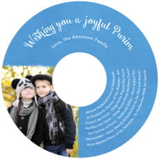 Brush Edge Cd Label In Cobalt