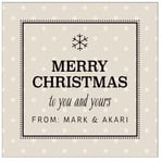 Iconic Christmas square labels