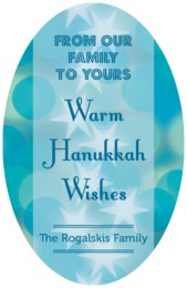 Merry & Bright Tall Oval Label In Ice Blue
