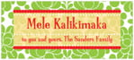Mele Kalikimaka small rectangle labels
