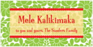 Mele Kalikimaka rectangle labels