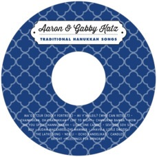 Morocco Cd Label In Deep Blue