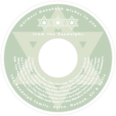 Star Of David Cd Label In Sage