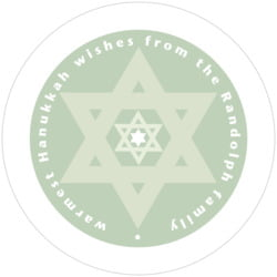 Star of David large canning jar toppers