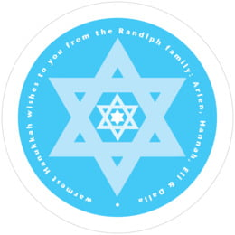 Star of David round coasters