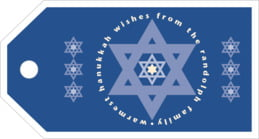 Star of David luggage tags