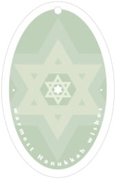 Star of David bar/bat mitzvah tags